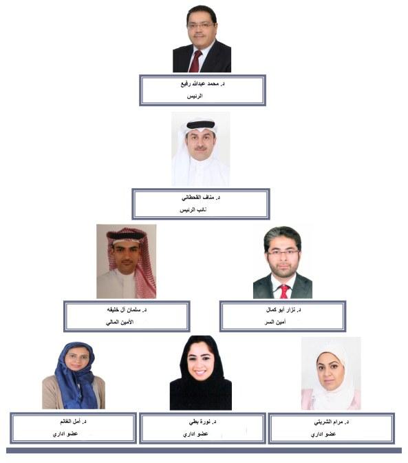 انتخابات 2016