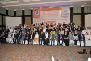 المتلقى الخليجي الثاني للإدارة الطبية