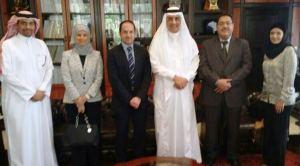 لقاء جامعة الخليج العربي